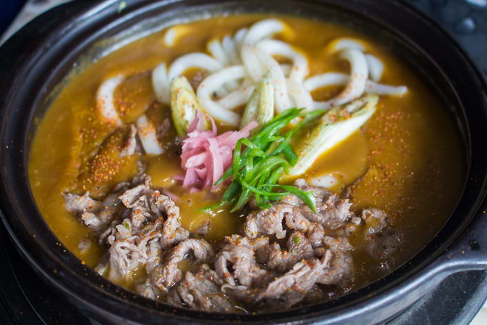 UD6.1 Curry udon